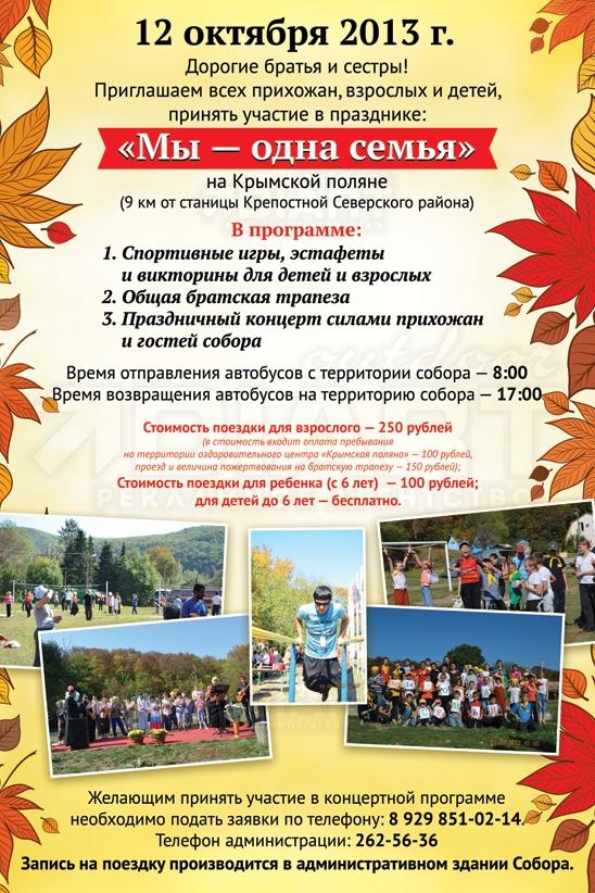 Питание в праздники: как не поправиться за праздничные дни, Ставропольская краевая юношеская библиотека 41