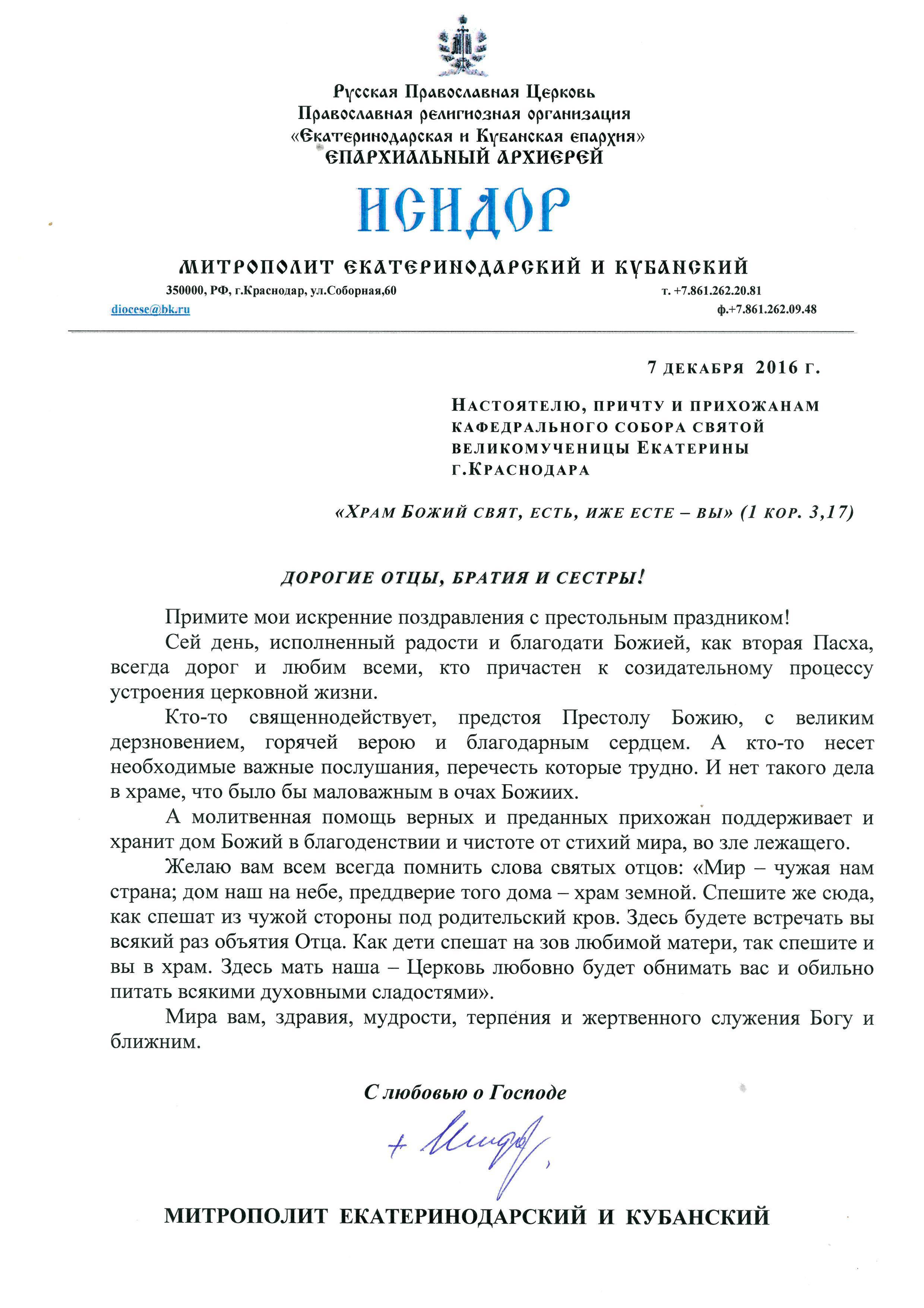 Героям Победы - спасибо! (Ольга Маслова 7) / Стихи. ру 81